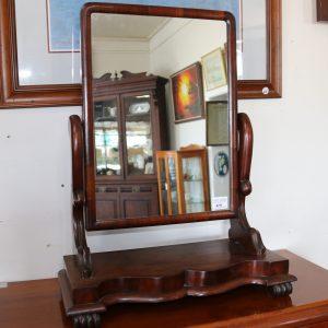 Mahogany Toilet Mirror